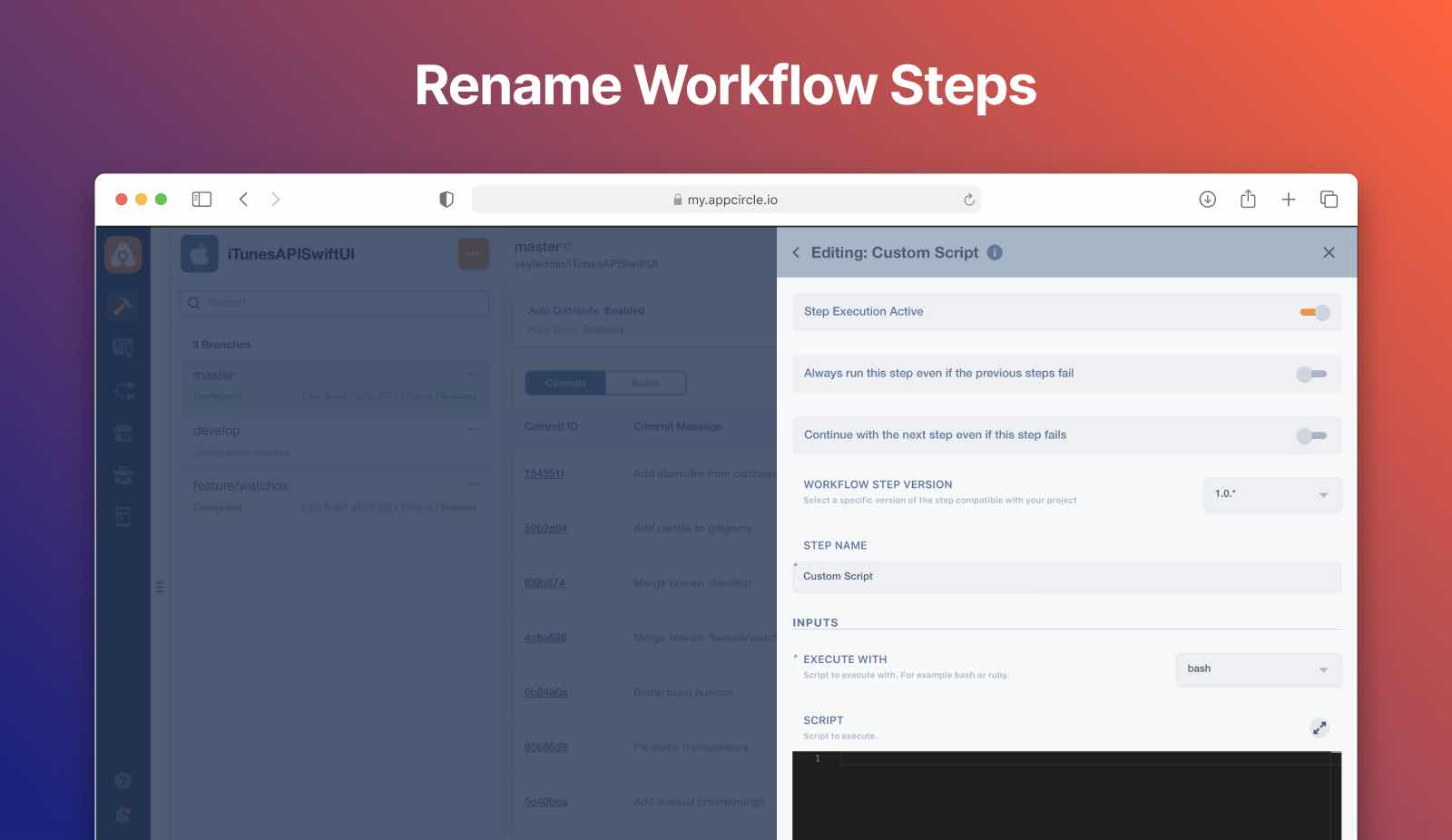 Announcement - Rename Workflow Steps